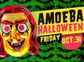 Halloween Festivities at Amoeba San Francisco Friday, October 31