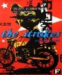 The Strokes - The Fillmore - October 16, 2001 (Poster) Merch