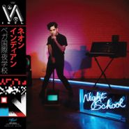 neon indian vega intl. night school lp