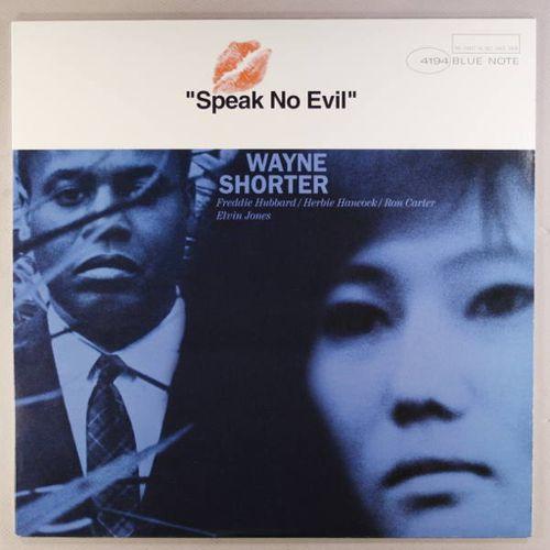 Wayne Shorter Speak No Evil With Bonus Cd Vinyl Lp