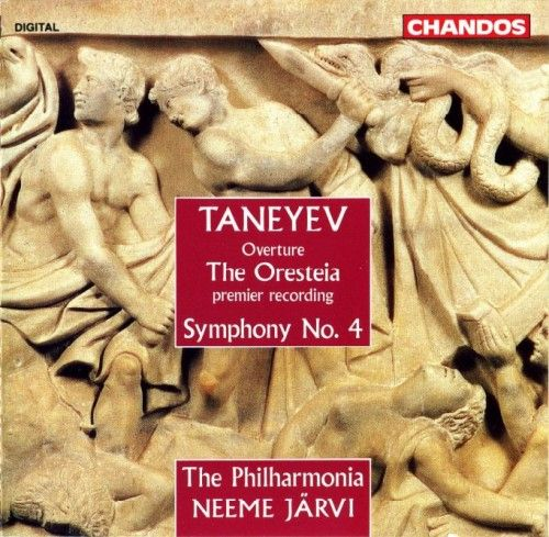 Sergey Ivanovich Taneyev Serguei Taneyev Quintette Pour Piano Et Cordes Op30