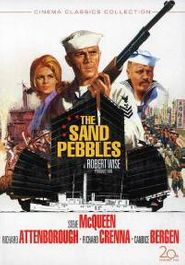 The Sand Pebbles (DVD)