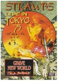 The Strawbs: Live in Tokyo '75/Grave New World: the Movie (DVD)