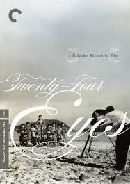 Twenty-Four Eyes [1954] [Collection] (DVD)