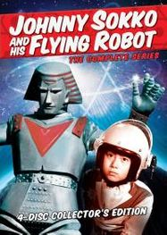 Johnny Sokko and His Flying Robot: The Complete Series (DVD)
