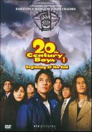 20th Century Boys (DVD)