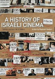 A History of Israeli Cinema (DVD)