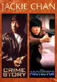 Jackie Chan: Crime Story and The Protector - Double Feature (DVD)