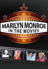 In The Movies (DVD)