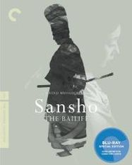 Sansho the Bailiff [1954] [Criterion] (BLU)