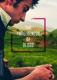 The Forgiveness of Blood [Criterion] (DVD)