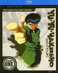 Yu Yu Hakusho: Ghost Files - Season One (BLU)