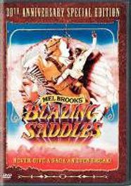 Blazing Saddles (DVD)