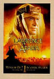 Lawrence Of Arabia [Limited Edition] (DVD)