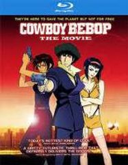 Cowboy Bebop: The Movie (BLU)