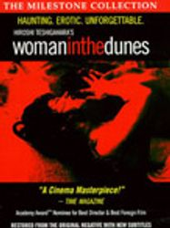 Woman in the Dunes (DVD)