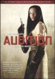 Audition [Collector's Edition] (DVD)