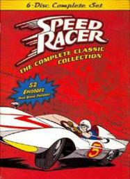 Complete Classic Series Collection (DVD)