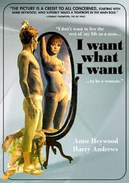 I Want What I Want (DVD)