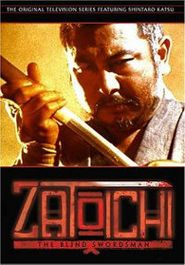 Zatoichi: The Blind Swordsman - Vol. 1 (DVD)