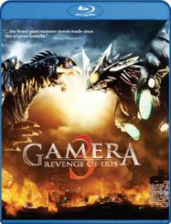Gamera: Revenge of the Iris 3 (BLU)