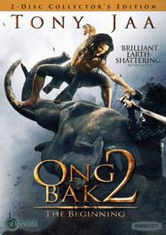 Ong Bak 2: The Beginning (DVD)