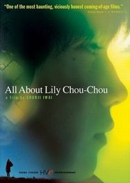 All About Lily Chou-Chou [2001] (DVD)