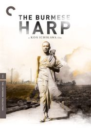 The Burmese Harp [1956] [Criterion] (DVD)