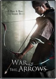 War of the Arrows (DVD)