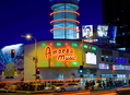 Amoeba Hollywood Opens Late on Wednesday, July 26