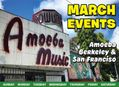 March 2020 Events at Amoeba Berkeley & San Francisco