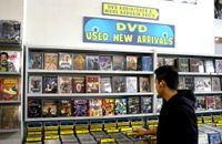 Recent Used Arrivals... the latest DVD treats from A to Z!  Get 'em while they're hot!