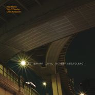 Keiji Haino, Now    While It's Still Warm   Let Us Pour In    All The Mystery (CD)