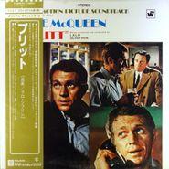 Lalo Schifrin, Bullitt [Japanese Pressing] [OST] (LP)