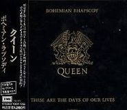 Queen, Bohemian Rhapsody [Japanese Single] (CD)