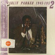 Charlie Parker, Charlie Parker 1945-1952 At Carnegie Hall And Others  [Japanese Pressing] (LP)