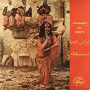Various Artists, Casamento Do Deserto