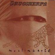 Muslimgauze, Drugsherpa [Import, Mini-CD] (CD)