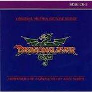 Alex North, Dragonslayer [Limited Edition] [OST] (CD)
