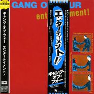 Gang Of Four, Entertainment! [Mini-LP] (CD)