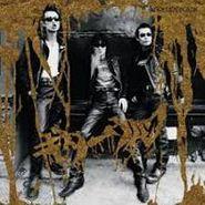 Guitar Wolf, Golden Black (CD)