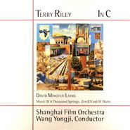 Terry Riley, In C (LP)