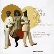 Facts Of Life, Just The Facts: The Complete Kayvette Recordings 1975-1978 (CD)