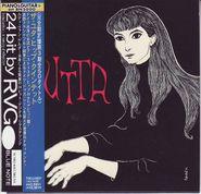 Jutta Hipp, Jutta Hipp Quintett (New Faces-New Sounds From Germany) [Import] (CD)