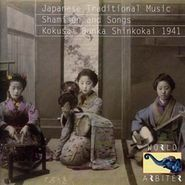 Various Artists, Japanese Traditional Music: Shamisen and Songs-1941 (CD)
