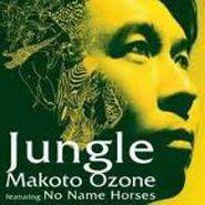 Makoto Ozone, Jungle (CD)