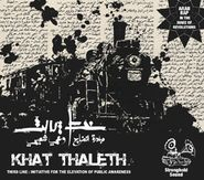 Various Artists, Khat Thalet - Third Line: Initiative For The Elevation Of Public Awareness (CD)