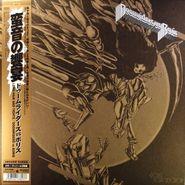 Boris, Long Hair and Tights [Yellow Vinyl Japanese] (LP)