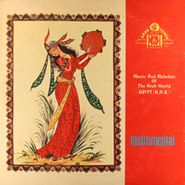 Unknown Artist, Music and Melodies of the Arab World - Egypt (U.A.R.)