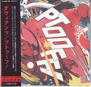 The Deviants, Ptooff! [Import] (CD)